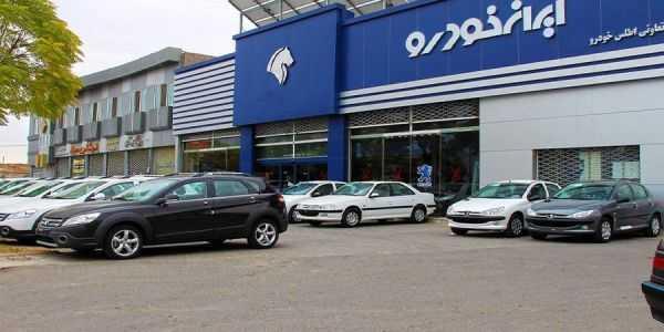 قیمت روز خودروهای ایران خودرو امروز دوشنبه ۲۹ شهریور ۱۴۰۰