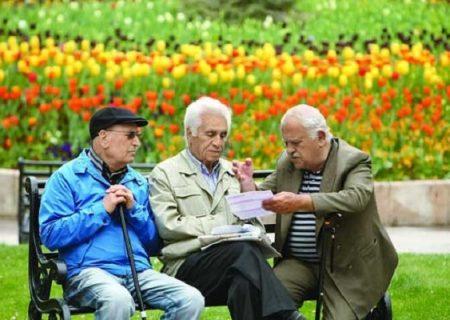 شرایط بازنشستگی پیش از موعد تامین اجتماعی + شرایط بازنشستگی در سال ۱۴۰۰