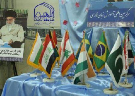 جامعه الزهرا(سلام الله علیها) دوره آموزش زبان فارسی را به صورت مجازی برگزار می کند