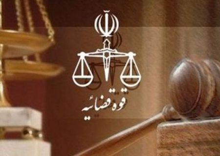 تصویب کلیات طرح پرداخت فوقالعاده خاص کارکنان اداری قوه قضاییه.