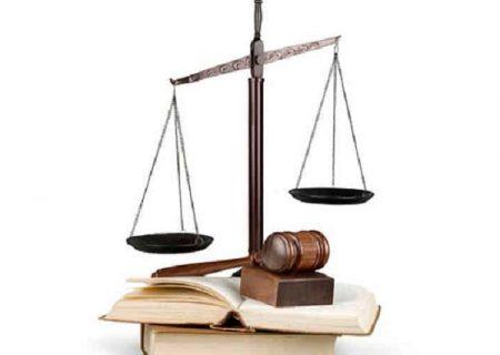 کانون وکلای دادگستری خراسان ؛ ظرفیت آزمون وکالت ۱۴۰۰ در خراسان رضوی ۹۰ نفر تعیین شد