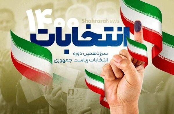 جزئیات برگزاری انتخابات به صورت تمام الکترونیک در ۲۴ استان