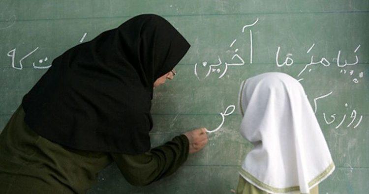 میزان مـحاسبه فوق العاده ویژه معلمان مشخص شد+ جزئیات