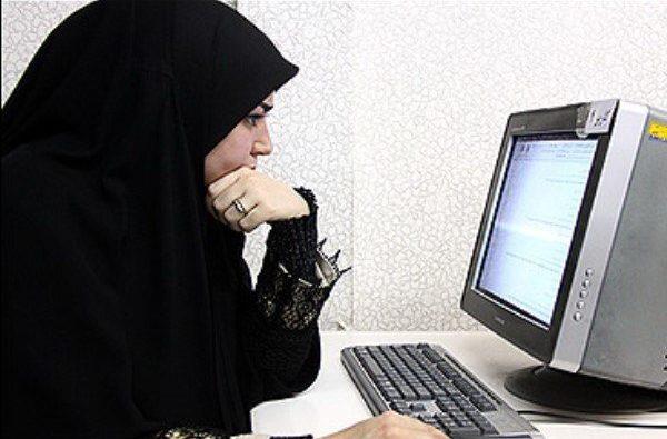 بررسی فعالیت زنان مسلمان در فضای مجازی