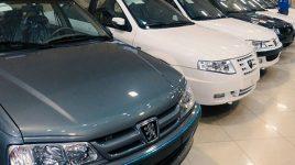 پیشبینی قیمت خودرو هفته دوم مرداد ۱۴۰۰