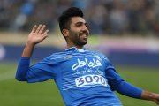 غیبت ستاره استقلال در فینال جام حذفی