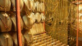 پیش بینی قیمت طلا فردا ۱۱ مرداد