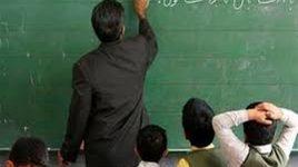 سرنوشت لایحه رتبه بندی در کمیسیون آموزش مجلس امروز ۲۴ شهریور