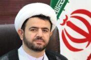 قائم مقام شورای هماهنگی تبلیغات اسلامی کیست؟