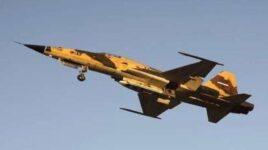 معرفی شهید حسین مقیمی به ععنوان جوان ترین خلبان دفاع مقدس