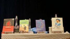 جزئیات مراسم و آئین رونمایی از آثار ادبی حوزه ایثار و شهادت