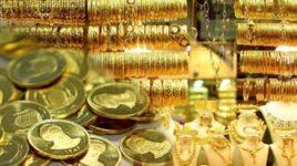 قیمت سکه و طلا امروز یکشنبه ۲ آبان ۱۴۰۰ + جدول